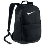 Nike Ba5329-010 Nk Brsla M Bkpk Çocuk Sırt Çantası BA5329-010