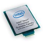HP Xeon Silver 4114 8 Çekirdekli İşlemci Kiti (826850-B21)