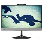 Lenovo V410z All-in-One PC (10QV0036TX)