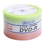 Bingo 16x DVD-R 4.7GB 50 Adet Yazılabilir DVD