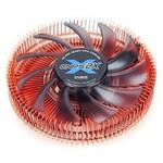 Zalman CNPS2X Mini-ITX CPU Soğutucu