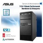Asus ESC500 G4 - M2W Workstation Barebone İş İstasyonu