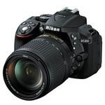 Nikon VBA370K016 18-55 Mm Lens Slr Fotoğraf Makinesi