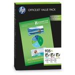 HP F6U78AE Office Avantajlı Paket- A4 75 Yaprak (935XL)