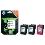 HP SD518AE 300 Avantaj Paketi 3'lü Kartuş