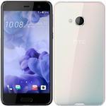 HTC U Play Cep Telefonu - Beyaz