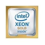 HP 826866-B21 DL380 GEN10 6130 XEON-G KIT