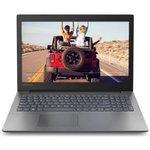 Lenovo NB IP 330-15IKBR 81DE00TUTX i7-8550U 16G 1T NVIDIA MX150 4GVGA 15.6 DOS
