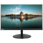 """Lenovo ThinkVision T24i 23.8"""" 6ms Full HD Monitör (61CEMAT2TK)"""