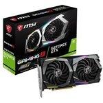 MSI V375-040R GeForce GTX 1660 Ti Gaming X 6GB Ekran Kartı