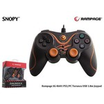 Snopy Sg-r601-t Rampage Sg-r601 Ps3/pc Turuncu Usb 1.8m Joypad