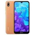 "Huawei Y5-2019-16gb-kahve 13mp Y5 2019 16gb 5.71"" Kahve"